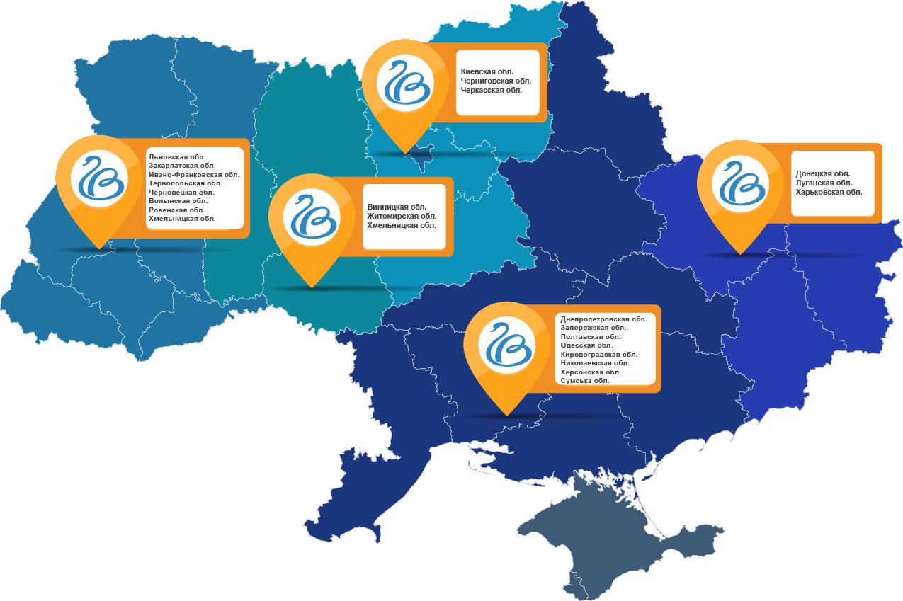 Працюємо по всій Україні