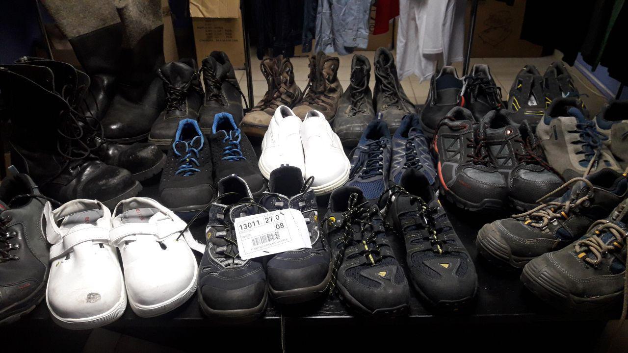 Обувь рабочая (13011)