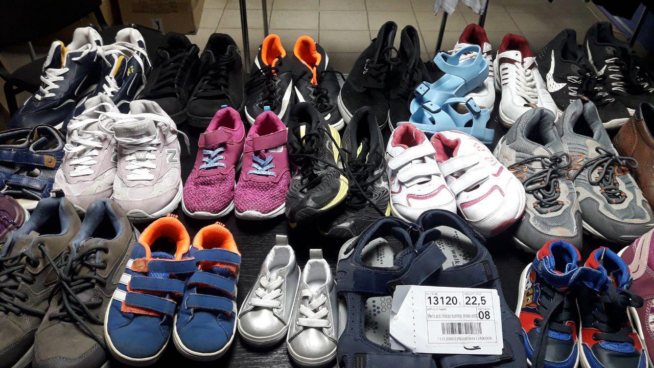 Обувь мужская, детская лето экстра D (13120)